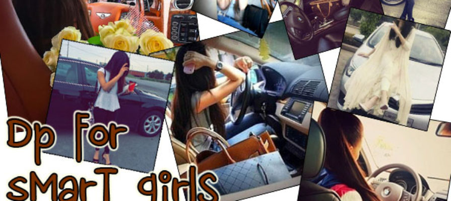 DP for Smart Girls With Car
