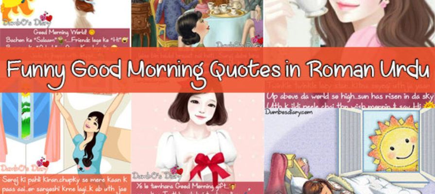 Funny Good Morning Quotes in Roman urdu With Images