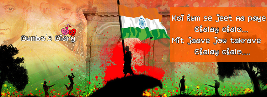 India republic day facebook cover with quote
