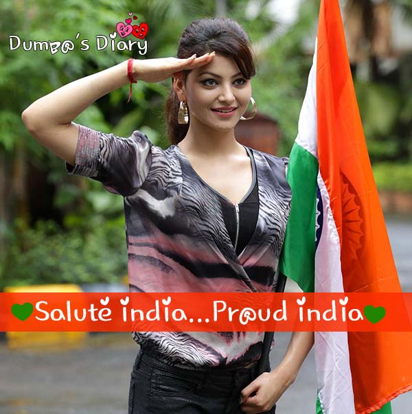 independence day dp with quote