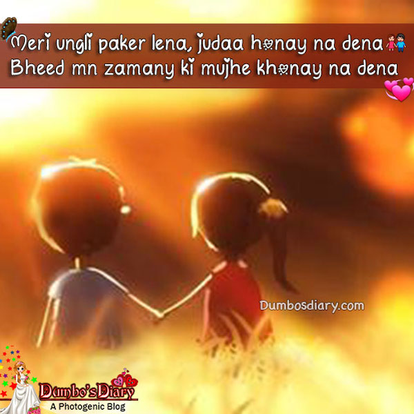 images of love poetry