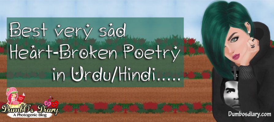 Sad Broken Heart Poetry